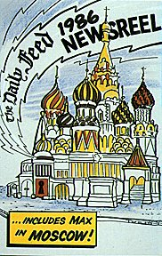 86 Newsreel Cover Art: Domes in Red Square
